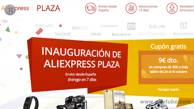 aliexpress-plaza