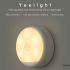 Yeelight USB Powered Small Night Light, para iluminar los pasillos más tenebrosos