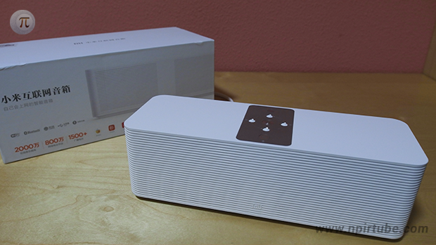 Review Xiaomi Mi Network Speaker