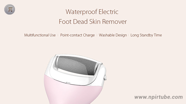 Yueli Waterproof Electric Foot Dead Skin Remover