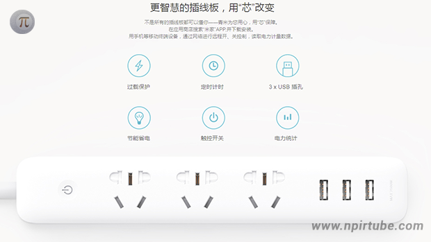 Xiaomi Qingmi QMCXB01ZN Smart Power Strip