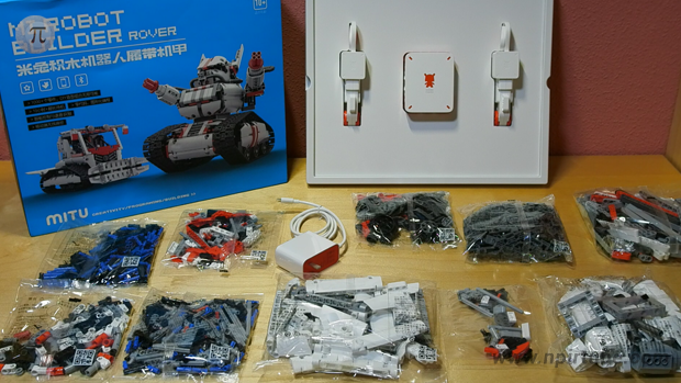 Review Xiaomi MITU Robot Building Block