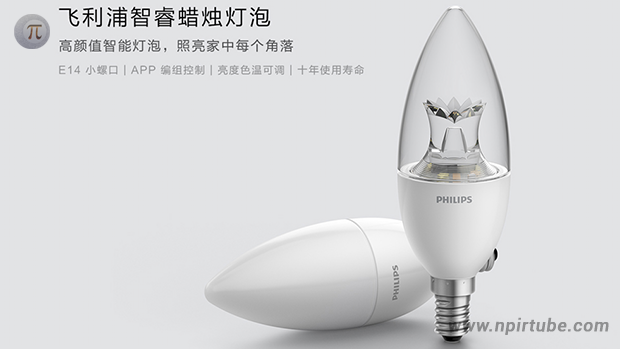 philips smart led lamp