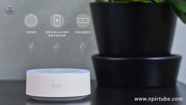 Yeelight Voice Assistant