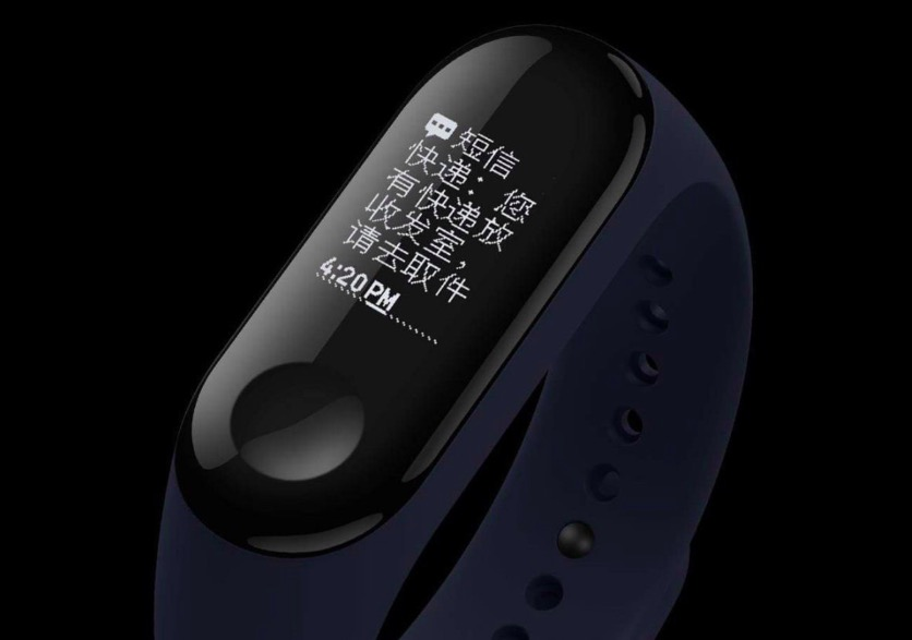 Xiaomi Mi Band 3 vs My Band 2