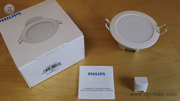 downlight Xiaomi Philips
