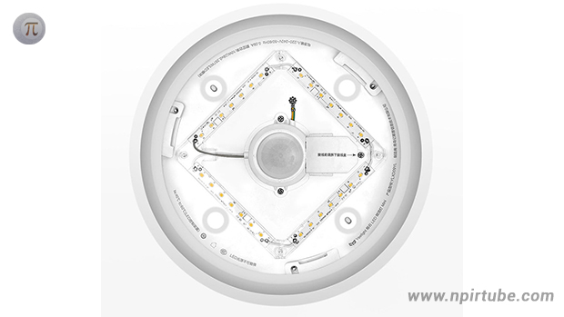 Yeelight Induction LED