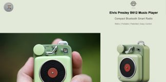 Xiaomi-Mijia-Elvis-Presley-B612-Atomic-Music-Player-Retro
