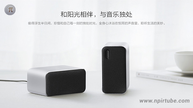 Nuevos altavoces Xiaomi Mi Bluetooth PC Speaker