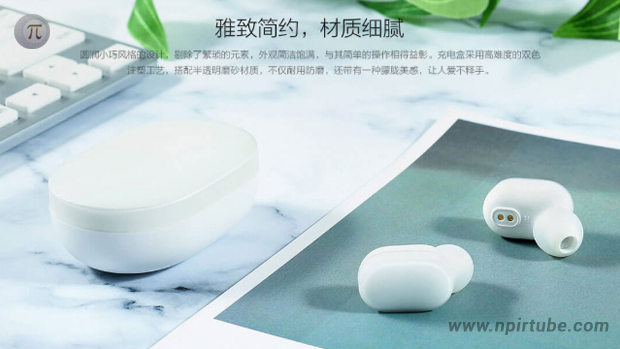 Xiaomi AirDots Youth Edition
