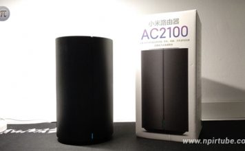 Review Xiaomi Mi Router AC210